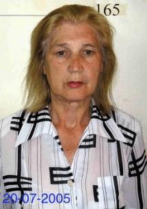 Розыск без вести пропавшей пенсионерки на Ставрополье