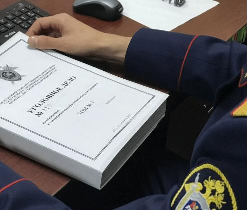 В Ставрополе возбуждено уголовное дело по факту мошенничества
