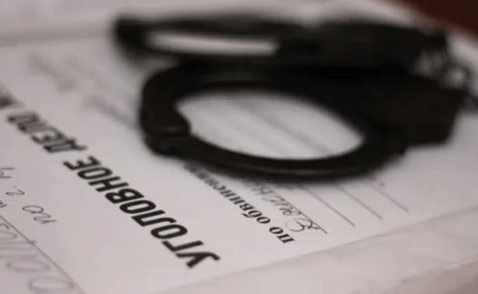 В Ставропольском крае окончено расследование уголовного дела о разбойном нападении