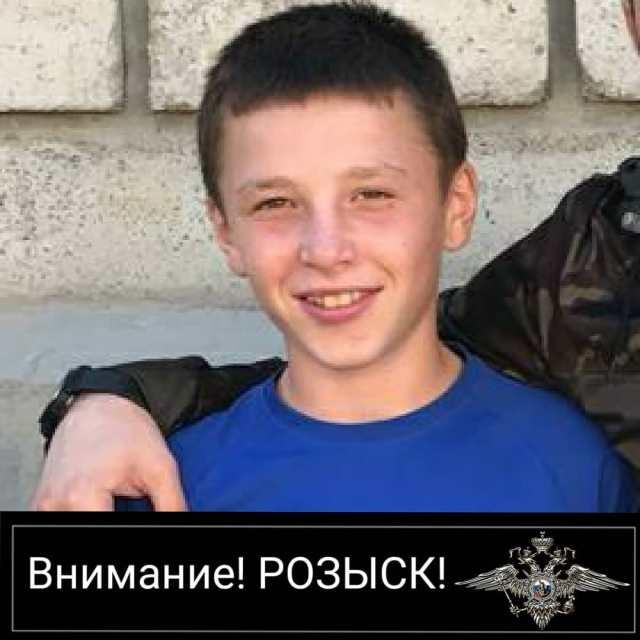Пропавшего без вести подростка разыскивают полицейские в Дагестане