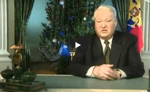 Ровно 20 лет назад – 31 декабря 1999 года первый президент России Борис Ельцин объявил о своей отставке