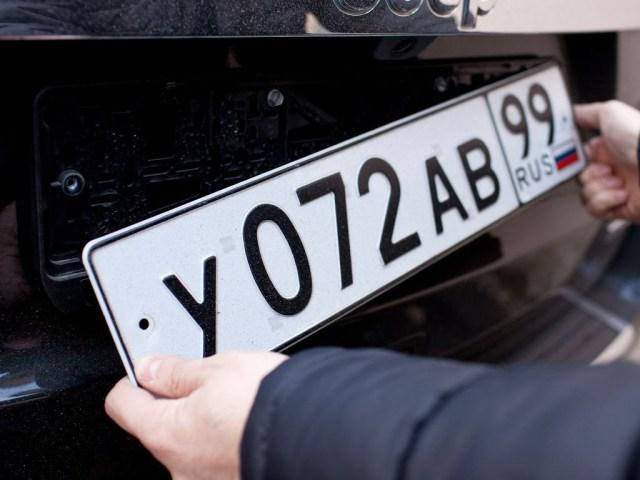 На автомобилях без госномеров запрещено передвигаться по дорогам России