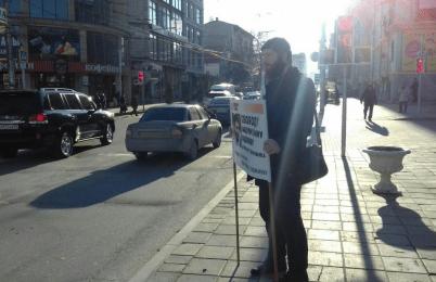 Продолжаются одиночные пикеты в поддержку журналиста в Махачкале