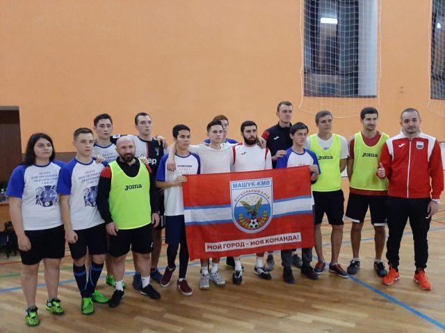 Встреча игроков ФК «Машук – КМВ» со студентами СКФЭТ в городе Ессентуки