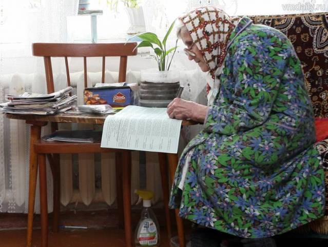 Чужим людям умудрилась продать домовладение пенсионерки сиделка на Ставрополье