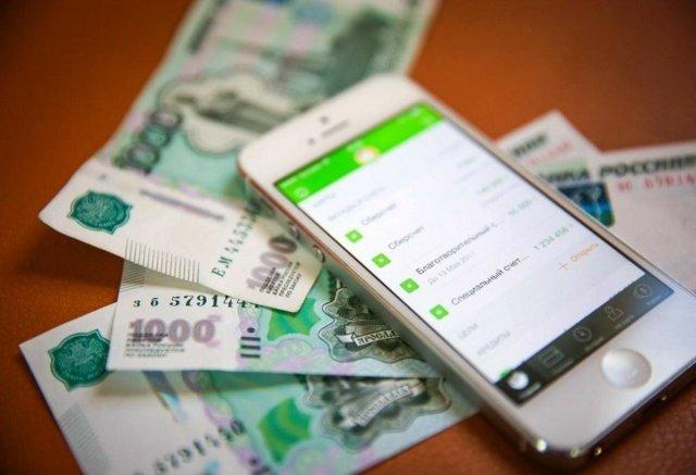 В Кисловодске мошенница списала со счета деньги у почувствовавшего недомогание мужчины