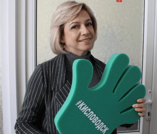 Инна Зекеева – председатель Общественного экологического совета города-курорта Кисловодска