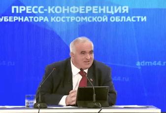 Костромской губернатор заявил, что борьба с коррупцией страшнее самой коррупции