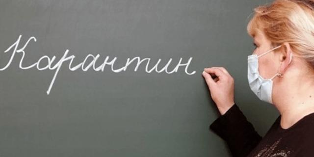 Вузы Северного Кавказа закрываются на карантин, на очереди — школы