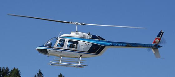 Частный вертолёт Bell разбился в Ненецком автономном округе. Есть погибший