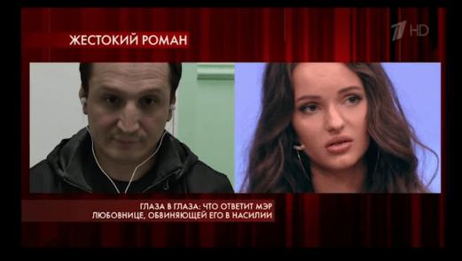 Телевизионные передачи о скандале мэра Георгиевска Клетина показали нестыковки