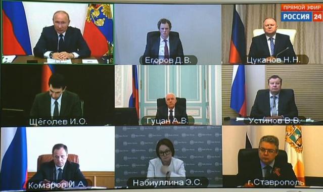 Путин произнес речь перед совещанием с правительством 11 мая 2020 года