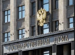Законопроект о наказании чиновников за хамство приняли в первом чтении