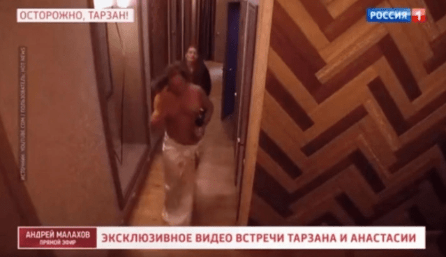 Заявление в полицию на стриптизера Тарзана написала его любовница