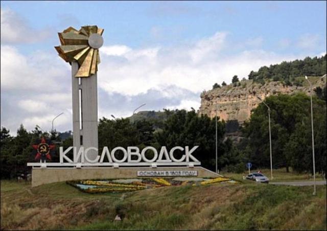 Объездную дорогу построят в Кисловодске
