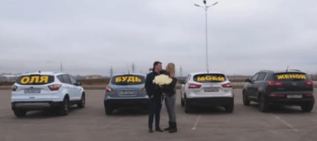 Ростовчанин сделал необычное предложение своей возлюбленной прямо на трассе