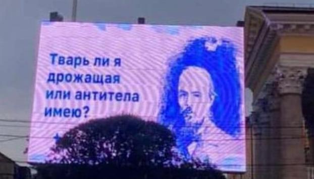 На Ставрополье появилась агрессивная реклама вакцинации с цитатами из произведений Достоевского и Лермонтова