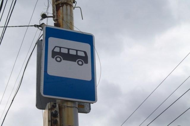 Жители села на Ставрополье не помещаются в единственную маршрутку