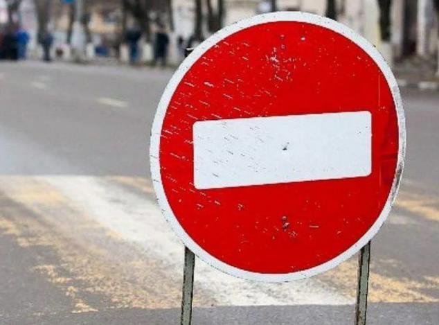 Ограничение движения в Пятигорске 12 июня
