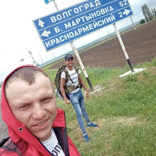 Двое ставропольцев идут пешком до Владивостока