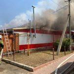 Магнит потушили в Ипатовском округе