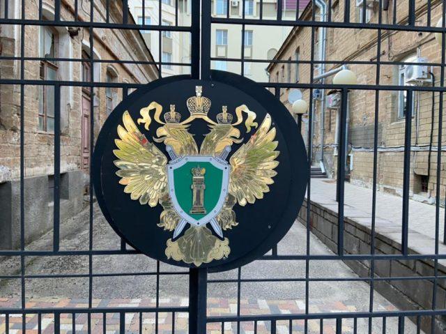 Сотрудники завода в Лермонтове получили зарплату после вмешательства прокуратуры