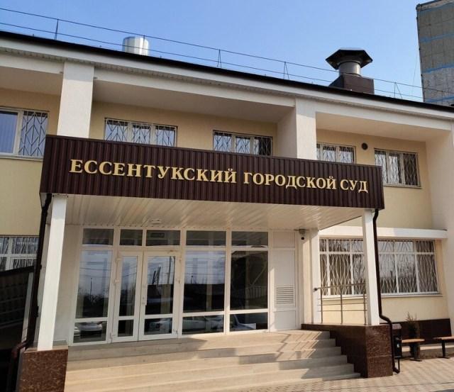Начальник УГИБДД Ставрополья арестован на 2 месяца