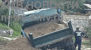 Грузовик в Кисловодске провалился в дорожную яму
