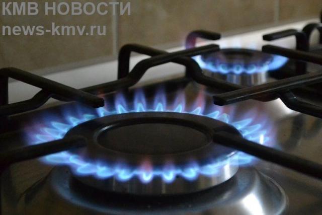Часть пятигорчан останется без газа 21 сентября