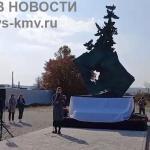 В Керчи открыли мемориал в память о жертвах стрельбы в политехническом колледже