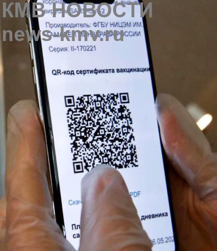 В Дагестане введут QR-коды