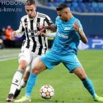 0:1  Зенит проиграл Ювентусу в матче группового этапа Лиги чемпионов