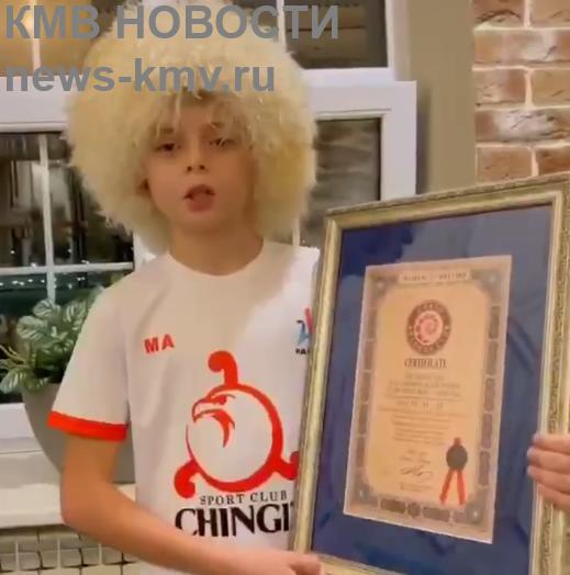 Ингушский мальчик установил новый мировой рекорд по удержанию планки