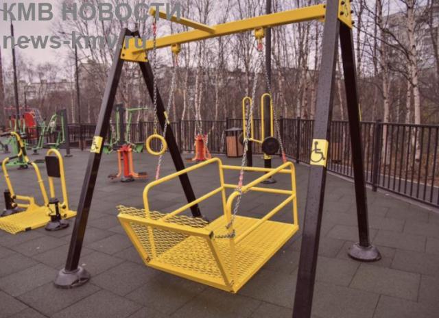 Площадку для малышей с ОВЗ построят в Железноводске