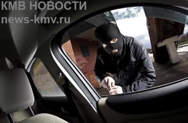 Пятигорчанин обокрал автомобиль друга