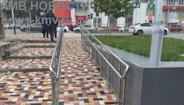 В Ставрополе неудобные пандусы подверглись изменению
