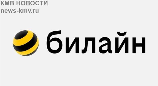 «Билайн» обновил логотип и слоган впервые за 16 лет