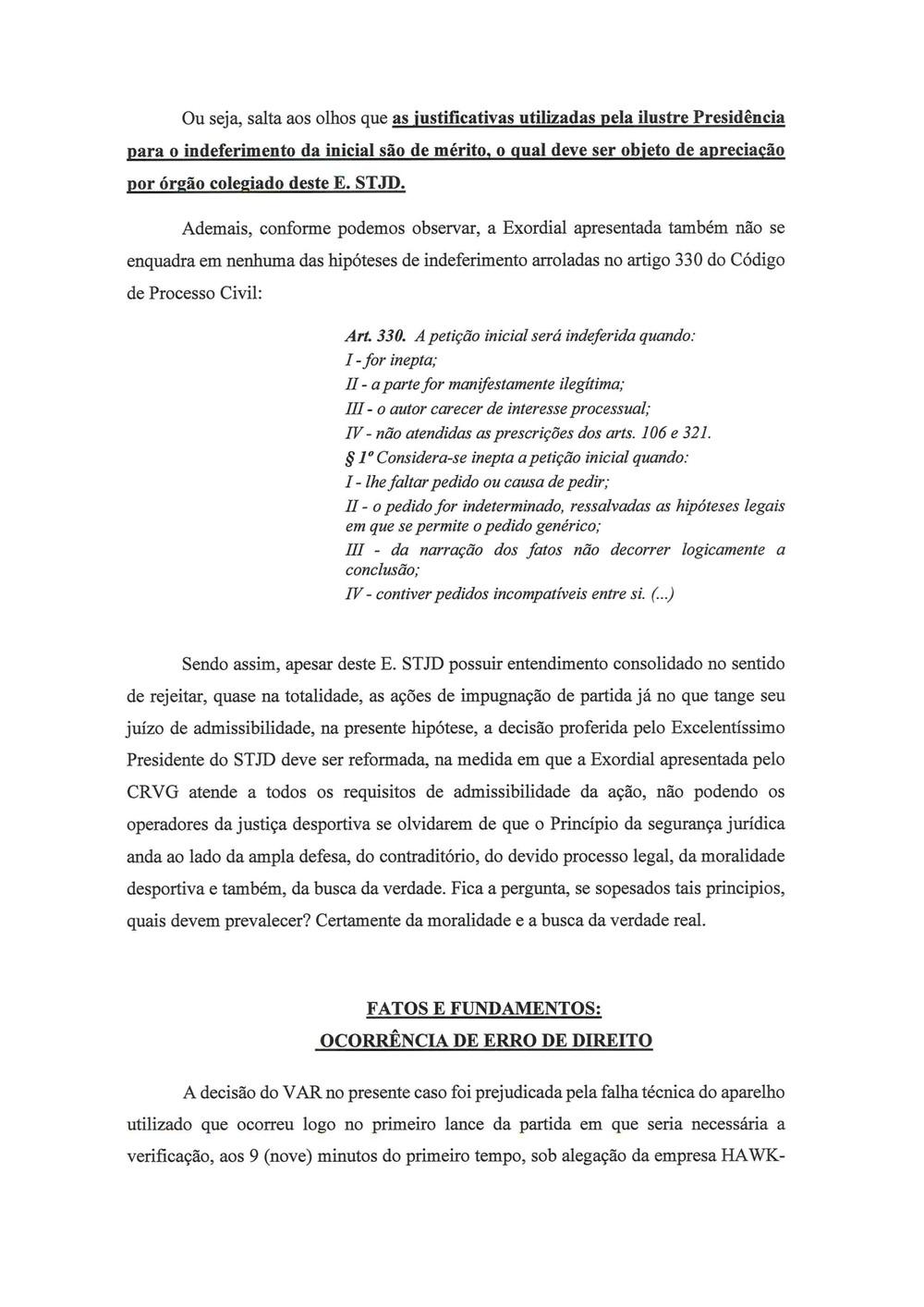 stjd-medida-inominada-vasco-x-inter-07