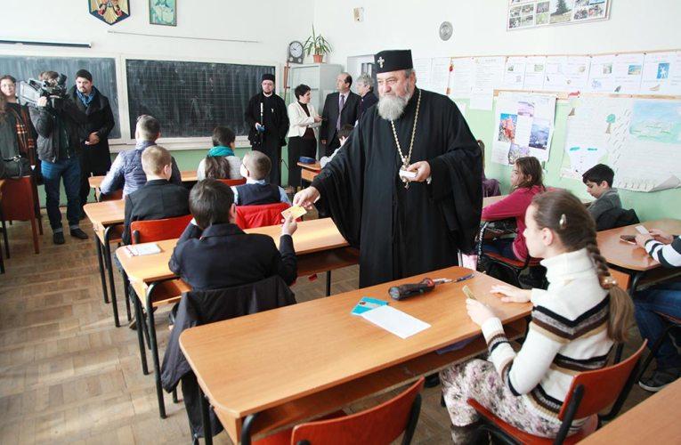 Olimpiada națională de religie se ține la Neamț
