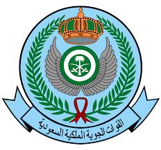 القوات الجوية الملكية السعودية تعلن عن وظائف إدارية شاغرة