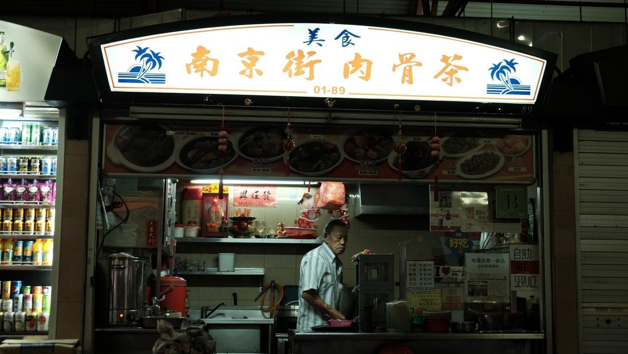 名探偵コナン 紺青の拳(フィスト) シンガポール ロケ地巡り!シンガポールの南京街肉骨茶