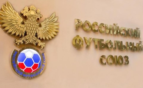 Российские клубы в Турцию не полетят