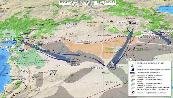Генштаб РФ представил доказательства причастности Турции к поставкам нефти ИГ