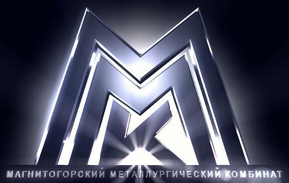 Магнитогорский металлургический комбинат продает завод в Турции