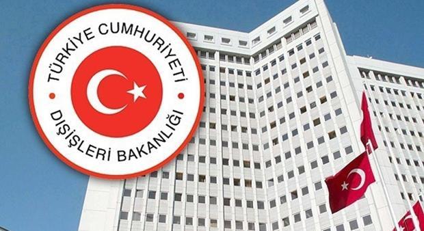 Турция осудила решение Бахрейна о мире с Израилем