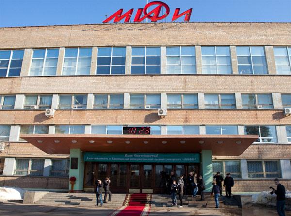 МИФИ расторг отношения с тремя турецкими вузами