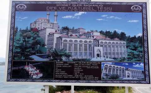 Диянет строит комплекс за 30 млн в Бодруме