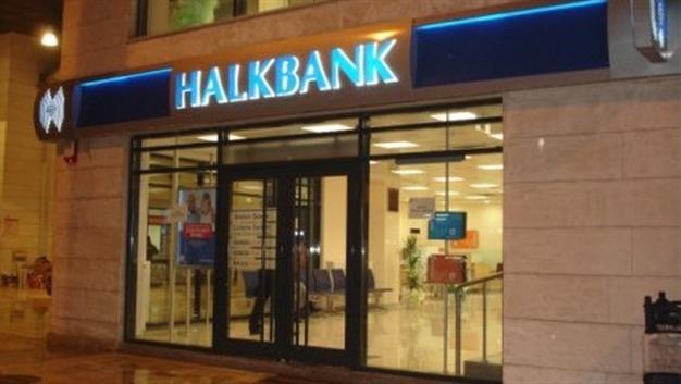 Акции Halkbank просели после ареста Зарраба