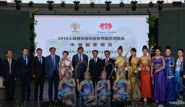 На EXPO 2016 в Анталье прошел День Китая