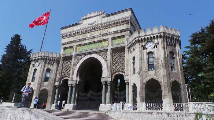 44 турецких университета попали в список лучших